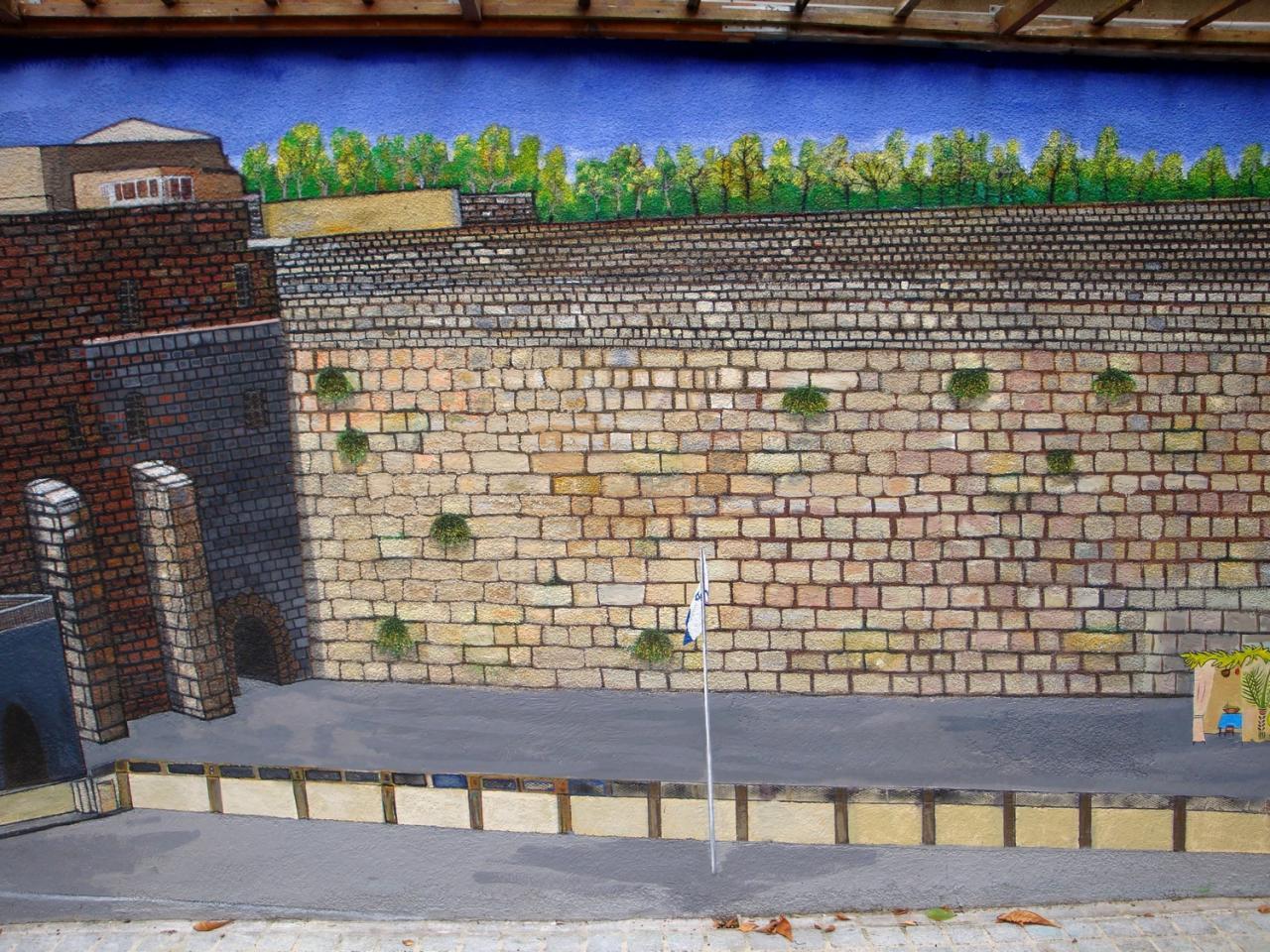 Kotel (extrait d'une fresque)